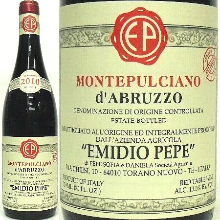 エミディオ・ペペ、モンテプルチアーノ・ダブルッツオ 2010 赤 750ml