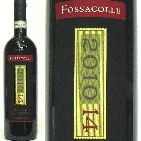 フォッサコッレ、2010 ブルネッロ・ディ・モンタルチーノ リゼルバ 赤