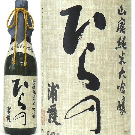 浦霞、山廃 純米 大吟醸 「ひらの」720ml