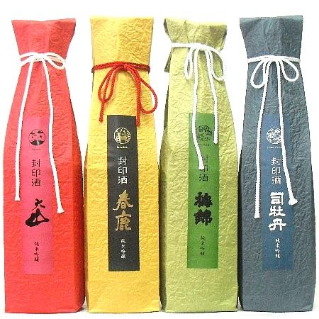 日本酒 純米吟醸 封印酒 毎日続々入荷 720ml まとめて値 飲み比べセット 2020新作 4種4本
