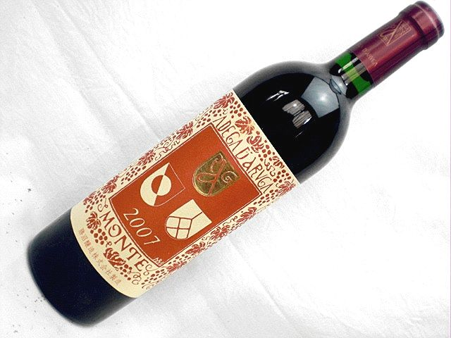 普段の食卓にも寄り添うミディアムボディ 超人気 赤ワイン 2018 勝沼醸造 モンテ 流行 750ml アルガーノ