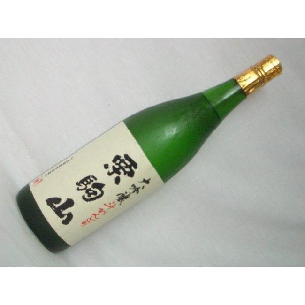 ギフト 日本酒 栗駒山 くりこまやま 大吟醸 斗びんとり 1.8L 1800ml 桐箱入り 宮城 千田酒造