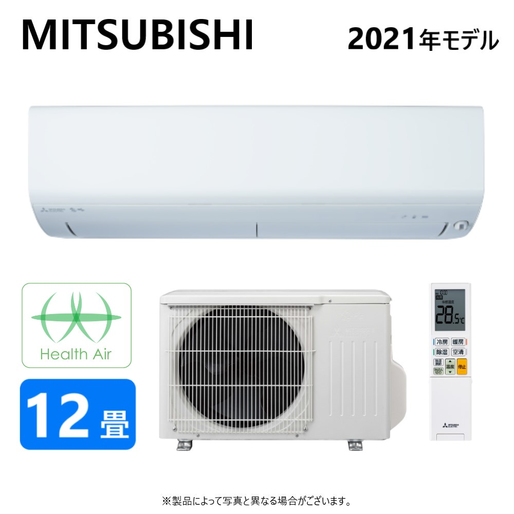 若者の大愛商品 三菱 ルームエアコン 霧ヶ峰 冷暖・除湿・ムーブアイ・BXVシリーズ・MSZ-BXV3621-W:(MSZ-BXV3621-W-IN + MUZ-BXV3621 + リモコン ) ・12畳・2021年モデル∴ ピュアホワイト (旧品番 MSZ-BXV3620-W) MITSUBISHI, ガローオンライン 17c8e435