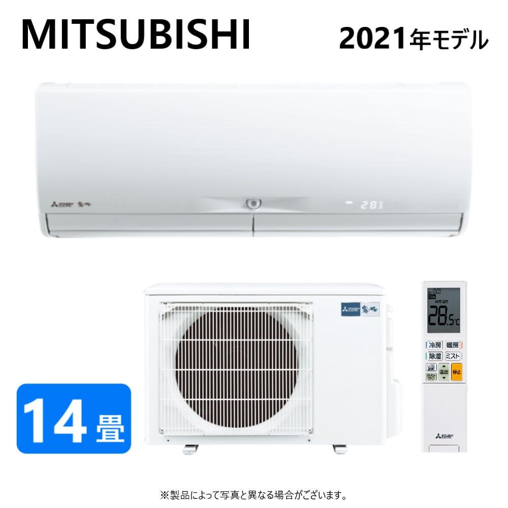 § 2021年モデル 3月18日発売 ご予約も可 三菱 高品質新品 ルームエアコン 霧ヶ峰 冷暖 除湿 ムーブアイ JXVシリーズ MSZ-JXV4021S-W: MSZ-JXV4020S-W リモコン 14畳 ピュアホワイト 送料無料/新品 MUZ-JXV4021S 旧品番 MITSUBISHI 2021年モデル∴ + MSZ-JXV4021S-W-IN 単200V