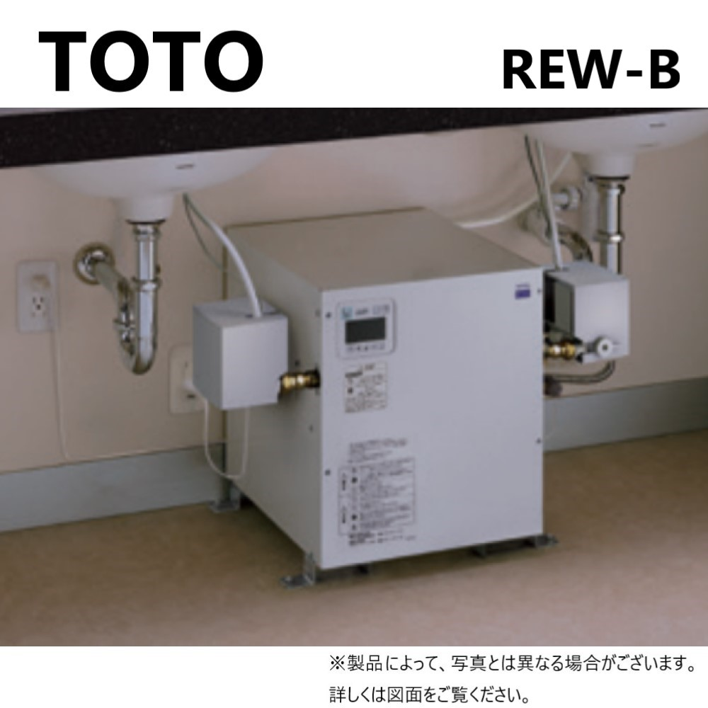 <title>TOTO 湯ポットREWB据置 1.1kw単100V 温調:REW25A1B1H 先止 本体 新着 ∴</title>