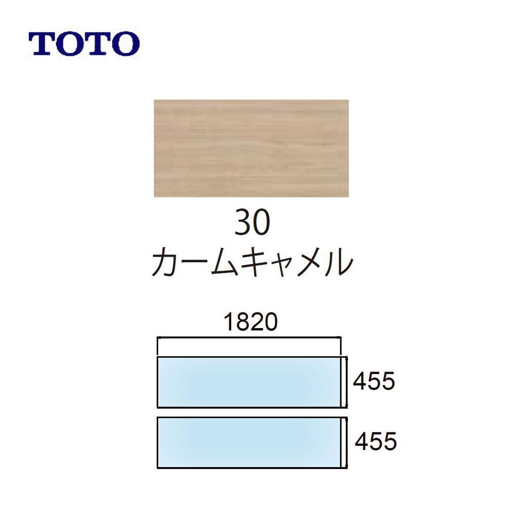 【日本産】 TOTO 床材TOTO 床材 フロアJ・全面セラミック:AGF632R#30∴∴床材, 田上町:aa0b32de --- sturmhofman.nl