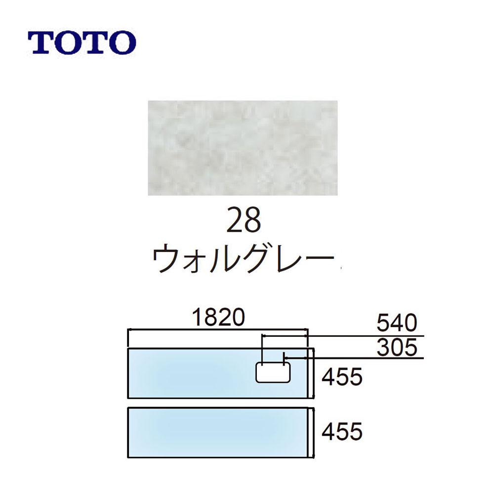 【日本産】 床材TOTO 床材 フロアJ・全面セラミック:AGF613R#28∴∴床材, pochitto:36e4065b --- sturmhofman.nl