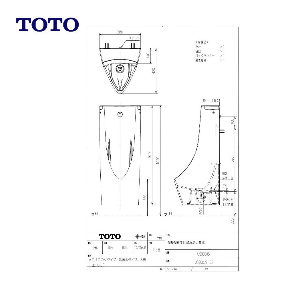 第一ネット TOTO #SC1 壁掛壁排水自動洗浄小便器本体=(フランジは別途です):US900JS #SC1 TOTO (本体)∴(パステルアイボリー)(常), セパルフェ:1d0a3dab --- arg-serv.ru