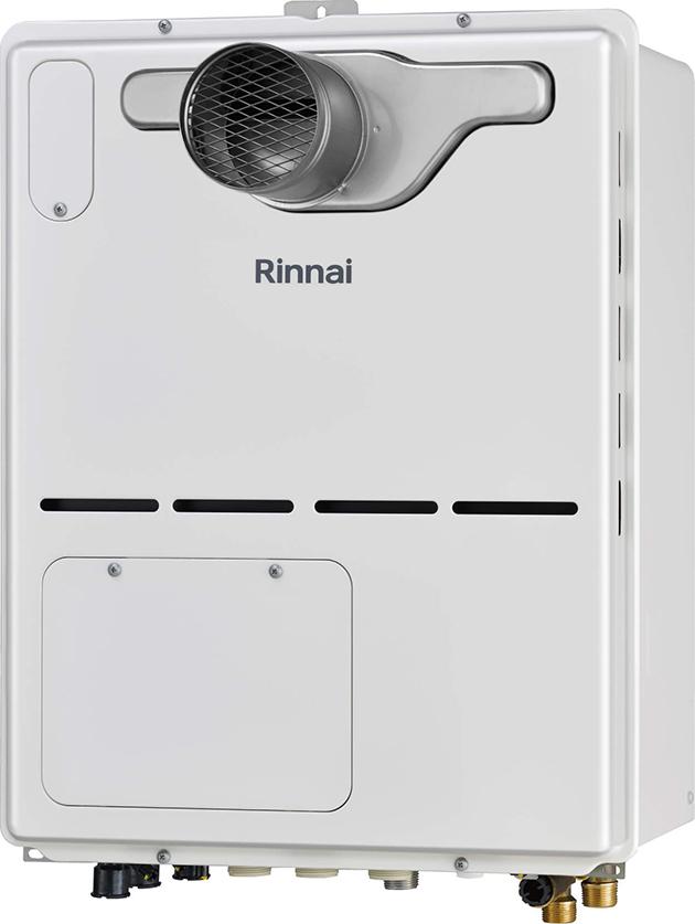 注文後の変更キャンセル返品 リンナイ ガス給湯暖房用熱源機:RVD-A2000SAT B お買い得 20号∴ -都市ガス