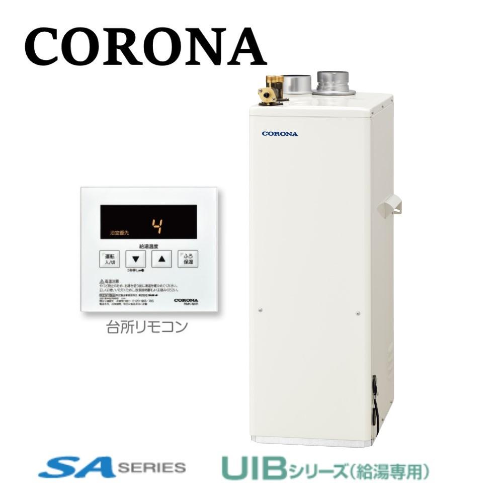 コロナ  石油給湯器       水道直圧式            屋内据置 強制給排気式:UIB-SA471(FF)              (給排気筒別途)∴