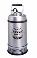 寺田 水中ポンプCS 60Hz 50A SUS : CS-400 - 50 ∴∴ ステンレス 配管