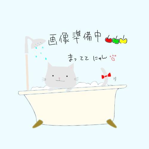 TOTO ··向··一体便器 GG-P  自動洗浄 音姫    床排水 200:CES959S     #NG2 (CS873B   +  TCF959S 発電·同梱)(注)∴ ··
