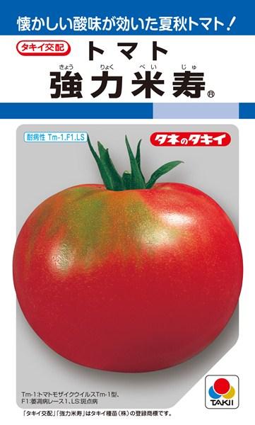 トマト 種 『強力米寿』 1000粒 タキイ種苗
