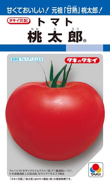 トマト 種 『桃太郎』 1000粒 タキイ種苗