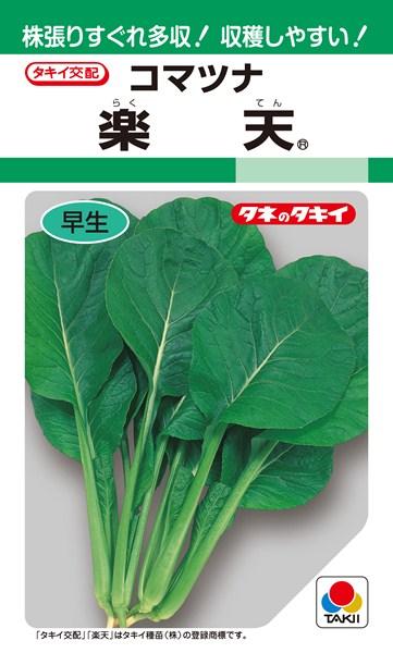 コマツナ 種 『』 1L タキイ種苗