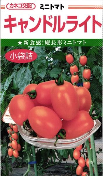 カネコ種苗 トマト キャンドルライト 1000粒