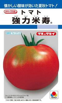 タキイ種苗 トマト 強力米寿 1000粒