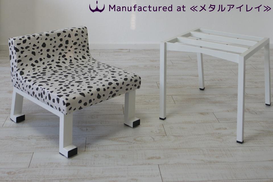 送料無料!子供椅子 ロンフレンチェア・パピー/ダルメシアン+K9脚セット