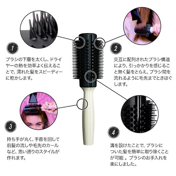 【楽天市場】【公式】タングルティーザー 正規品 ブラシ TANGLE ...
