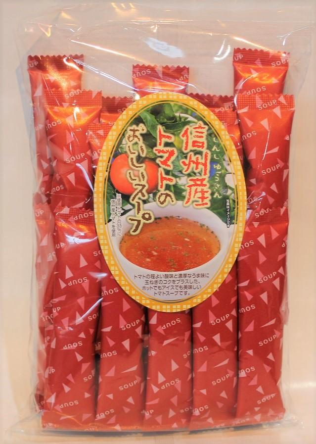 とまとの程よい酸味と旨味たっぷりのスープです 信州産トマトのおいしいスープ 品質検査済 購入 5g×25袋入