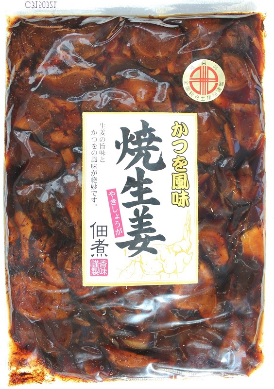 生姜の旨味とかつをの風味が絶妙です!佃煮やきしょうが かつを風味 焼生姜