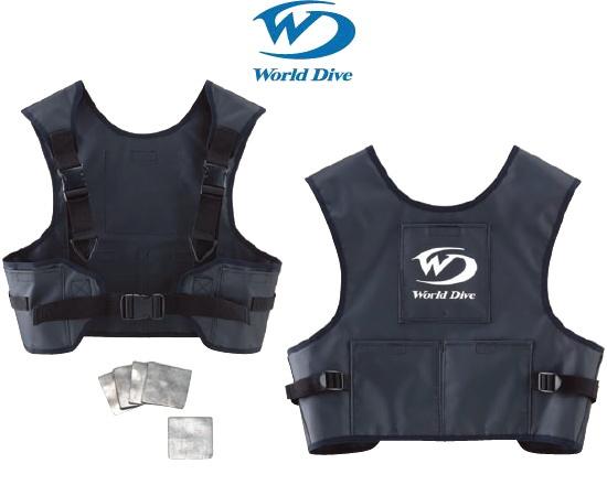 【セット販売】ワールドダイブ ドライスーツ専用ウエイトベストver.2+鉛板(1枚500g)5枚セット