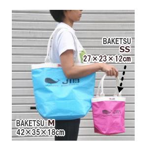 臂架桶迷你 BKmini23 粉红色和木炭灰色手柄 * 可用同一天发货。