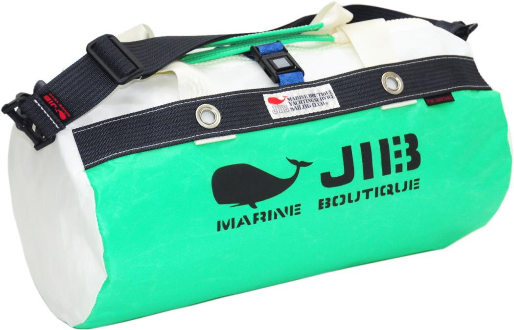 JIB ダッフルバッグS DS130 エメラルドグリーン×チャコールグレー
