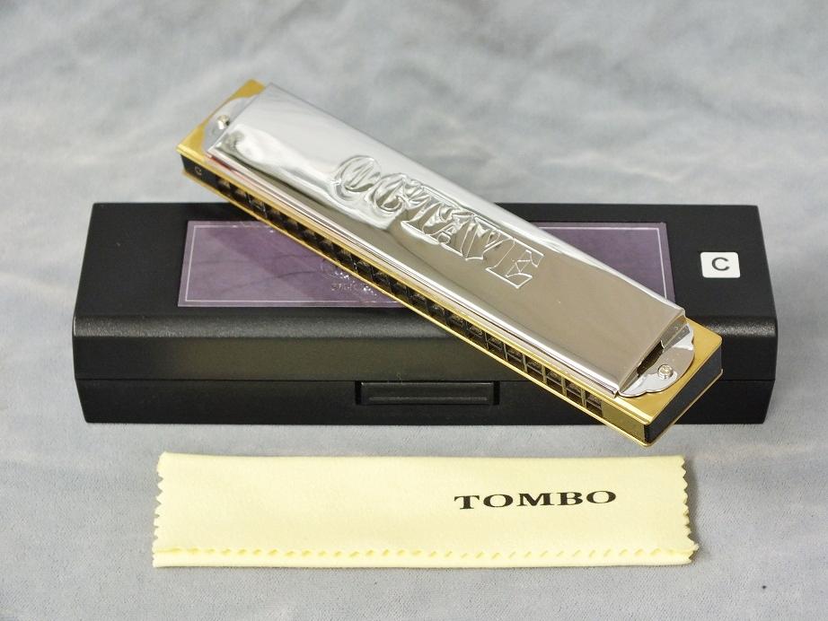 《タンゴにぴったり》 TOMBO No.9521