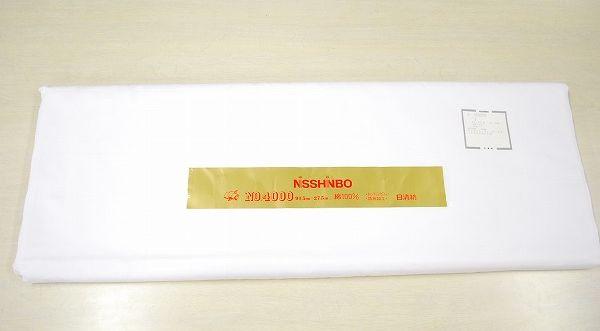 【綿反】NISSHINBO 日清紡三つ桃 白生地 綿100% ブロード白生地 ホワイト(一反売り)防縮加工 ホルマリンゼロ
