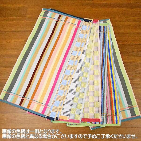まとめ買い用 色柄おまかせフェイスタオル 綿100% 10枚セット 残糸を使用したエコタオル10枚組 訳ありタオル 中厚手タイプ