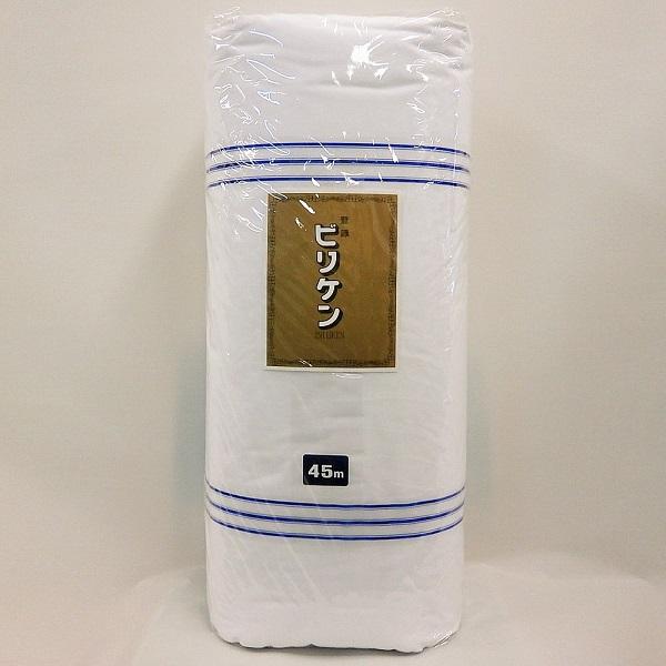 送料無料 綿反 二巾 71cm巾 16号双糸 白ネル 綿100% (白生地一反売り) ビリケン 業務用