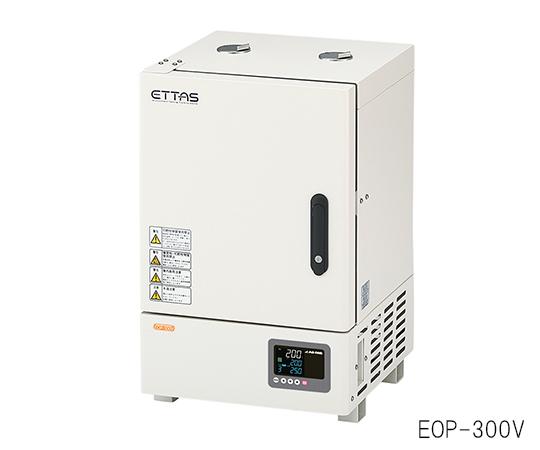 アズワン(AS ONE) 定温乾燥器 (タイマー・自然対流式) EO-300V 27L(1-7477-51)