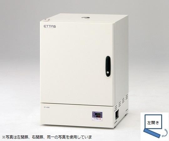 アズワン(AS ONE) 定温乾燥器 強制対流方式(左開き扉)窓無 OF-450B(1-2125-02)
