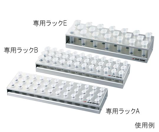 アズワン(AS ONE) シェーカー専用ラックA マイクロチューブ0.5ml×36本用(1-5838-21)