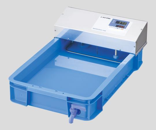 アズワン(AS ONE) 低水位型恒温器 THB-1400(1-1594-01)
