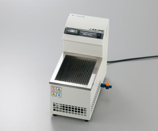 アズワン(AS ONE) 電子冷却マイクロサーキュレーター PMC015A(1-5138-11)