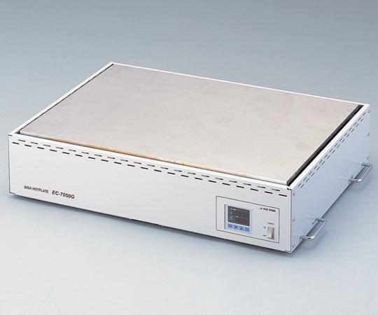 アズワン(AS ONE) ギガホットプレート GEC-7050(2-7923-01)