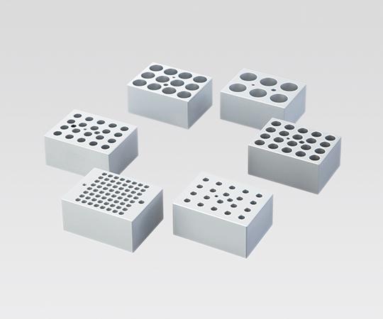 アズワン(AS ONE) アルミブロック 1.5mL 20穴用(2-2007-13)