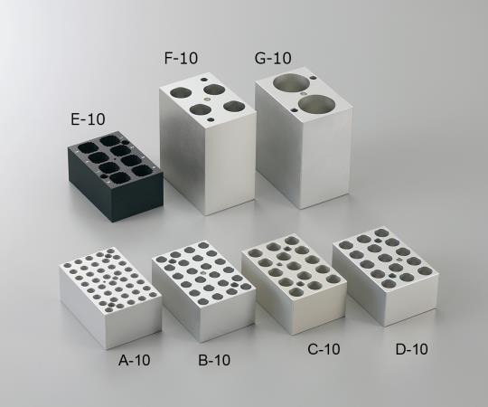 アズワン(AS ONE) ミニブロックバス E-10 Block(1-2812-15)