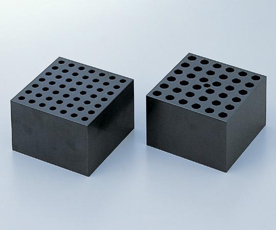 アズワン(AS ONE) アルミブロック 試験管30mm 8本用(1-7554-20)