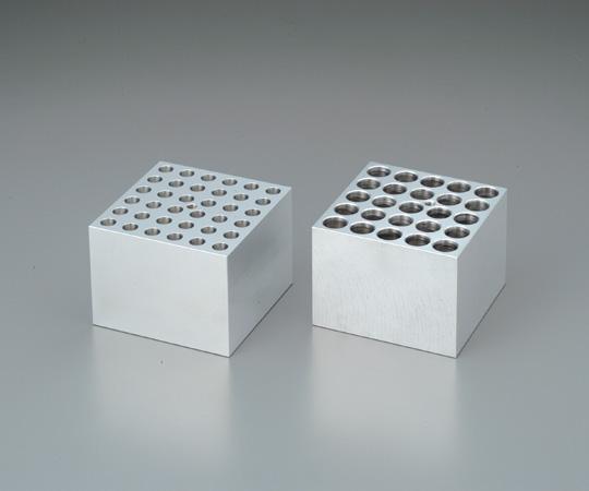 アズワン(AS ONE) アルミブロック ST11 サンプルチューブ1.5ml 36穴(1-4155-02)