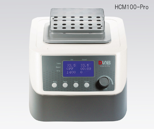 アズワン(AS ONE) ブロックバスシェーカー 室温-15~+100℃(3-7036-02)