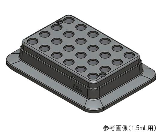 アズワン(AS ONE) ブロックバスシェーカー 2mL用ブロック(3-7036-13)