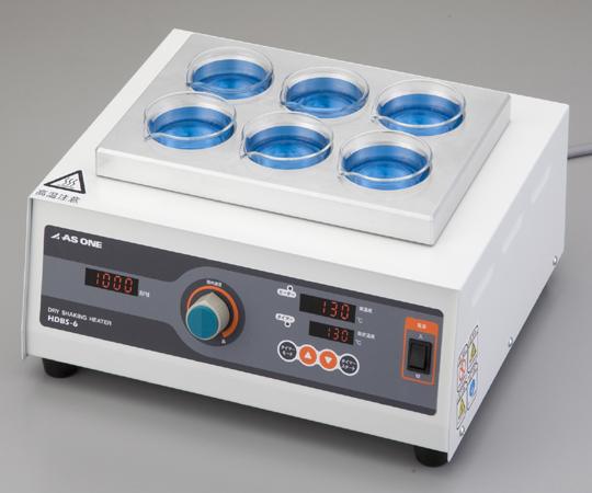アズワン(AS ONE) 加熱撹拌ドライバス HDBS-6(2-7828-22)