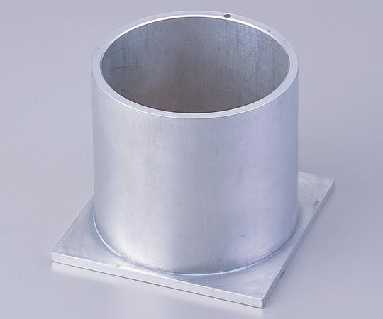 アズワン(AS ONE) MC-1用 100mL冷却ユニット(2-7902-11)