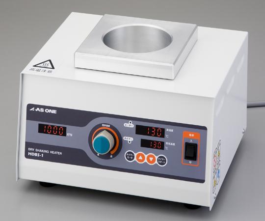 アズワン(AS ONE) 加熱撹拌ドライバス HDBS-1(2-7828-21)