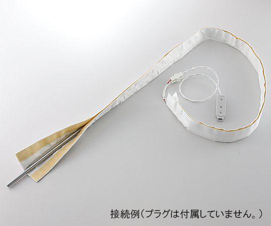 アズワン(AS ONE) チューブカバーヒーター SRX9.5210(2-5207-04)