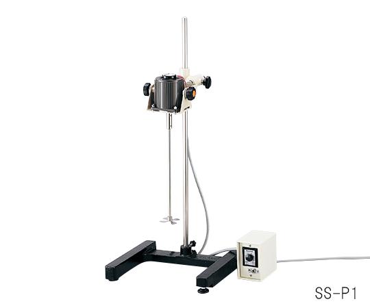 アズワン(AS ONE) 簡易型撹拌機 SS-P1 汎用小型タイプ(1-4194-31)