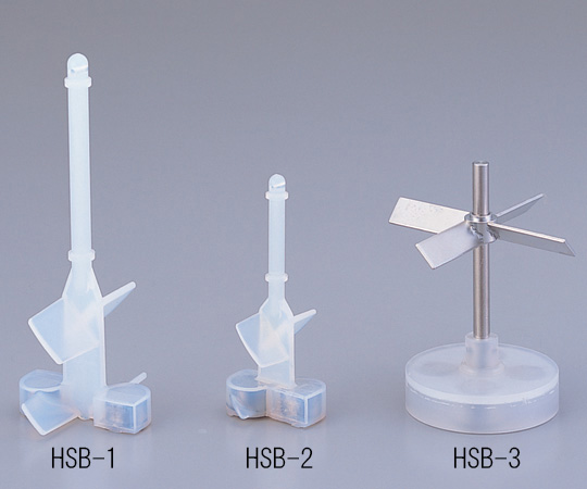 アズワン(AS ONE) ハイパー撹拌子(小) HSB-2(1-8988-02)